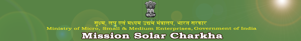 Mission Solar Charkha